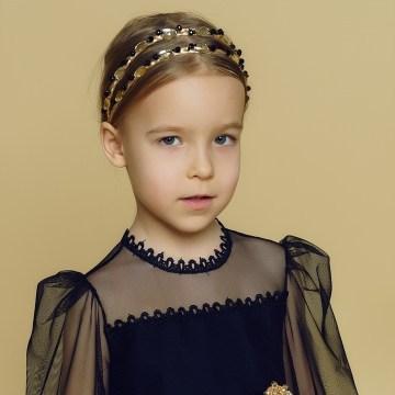 Amelia Mahu